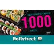Сертификат на 1000р